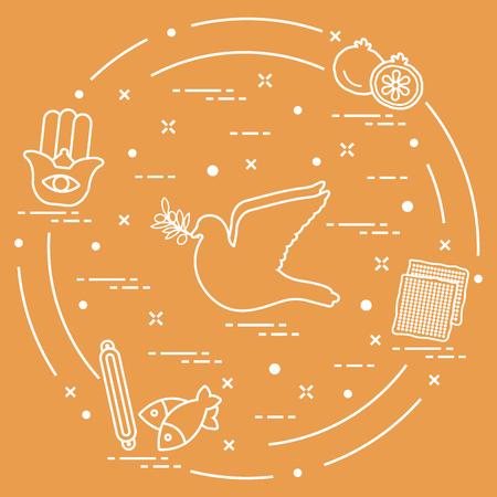 Jewish symbols: dove, olive branch, pomegranate, matzah, fish, hamsa, mezuzah. Design for postcard, banner, poster or print. Ilustração