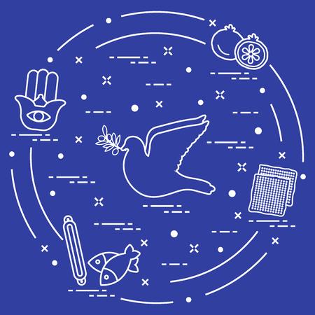 Jewish symbols: dove, olive branch, pomegranate, matzah, fish, hamsa, mezuzah. Design for postcard, banner, poster or print. Stock Vector - 95162548