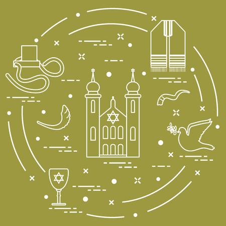 Jewish symbols: tfillin, synagogue, sheeps horn, dove, davids star and other. Design for postcard, banner, poster or print.