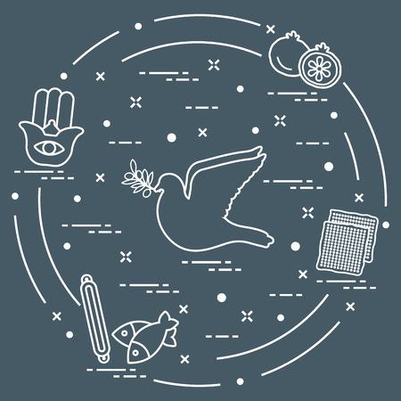 Jewish symbols: dove, olive branch, pomegranate, matzah, fish, hamsa, mezuzah. Design for postcard, banner, poster or print. Stock Vector - 96148369