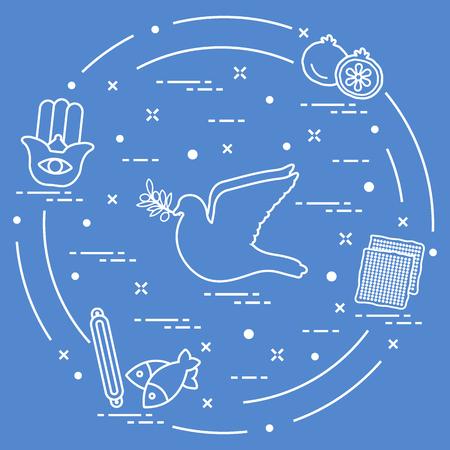 Jewish symbols: dove, olive branch, pomegranate, matzah, fish, hamsa, mezuzah. Design for postcard, banner, poster or print. Stock Vector - 96446483