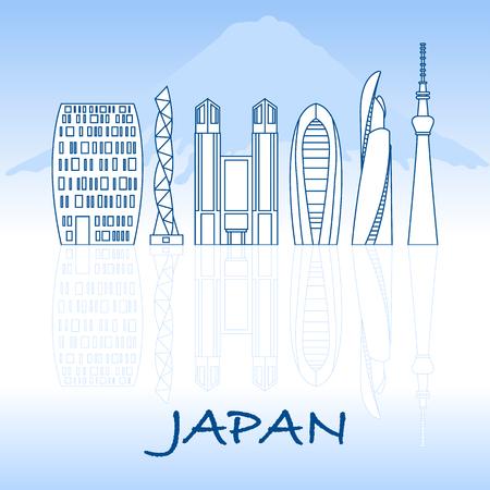 Set of unusual Japanese architecture icons.