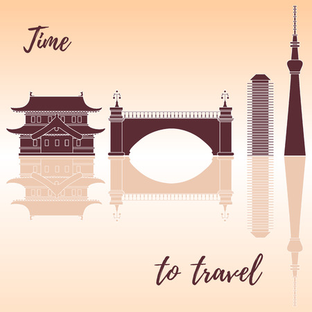 Japanese architecture. Building, suspension bridge and skyscrapers. Travel and leisure. Illustration