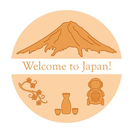 Branch of cherry blossoms, mount Fuji, robot, sake. Set of Japan traditional design elements.