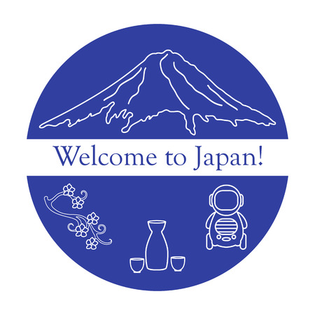 Branch of cherry blossoms, mountain, robot, sake icon. Set of Japan traditional design elements.