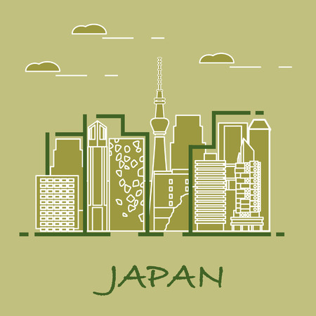 Unusual Japanese architecture. Famous building and skyscrapers, travel and leisure. Illusztráció
