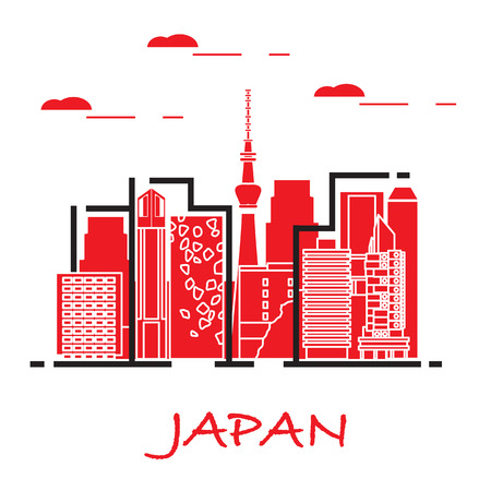 Unusual Japanese architecture. Famous building and skyscrapers. Travel and leisure.