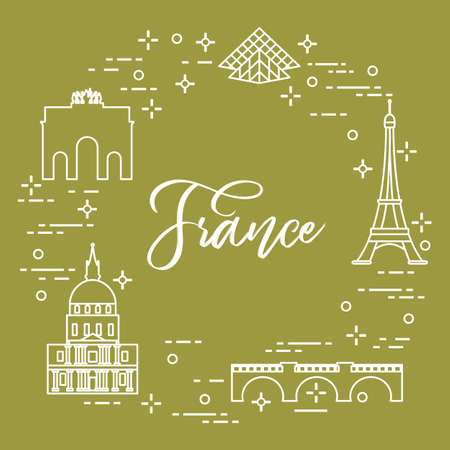 Famous buildings of Paris. Symbols and landmarks. Travel and leisure. Illustration