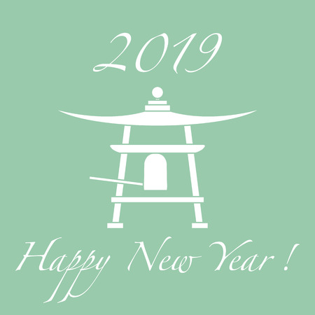 Happy New Year 2019 card. New Year symbol in Japan. Bell. Festive traditions of different countries. Ilustrace
