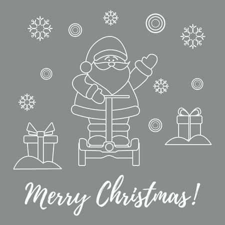 Santa Claus, gifts, snowdrifts, snowflakes. New Year and Christmas symbols.
