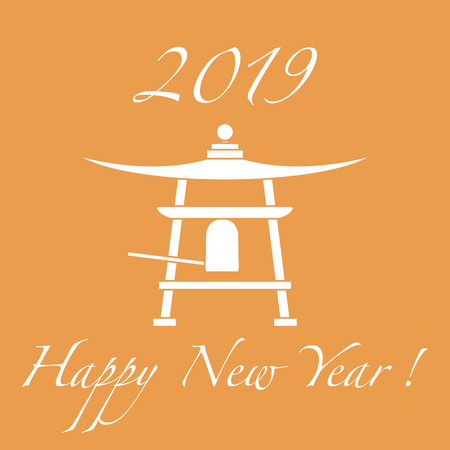 Happy New Year 2019 card. New Year symbol in Japan. Bell. Festive traditions of different countries. Illustration