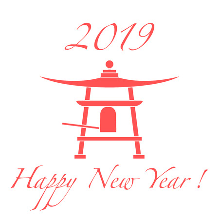 Happy New Year 2019 card. New Year symbol in Japan. Bell. Festive traditions of different countries.