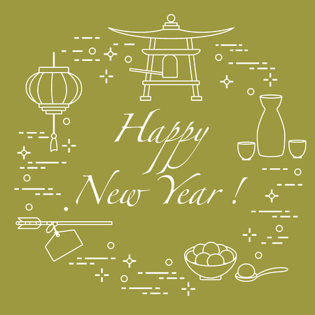 Happy New Year 2019 card. New Year symbols in Japan. Lantern, bell, mochi, sake, hamaimi. Festive traditions of different countries.