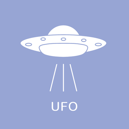 UFO vector illustration. Alien space ship. Futuristic unknown flying object. World UFO day. 矢量图像