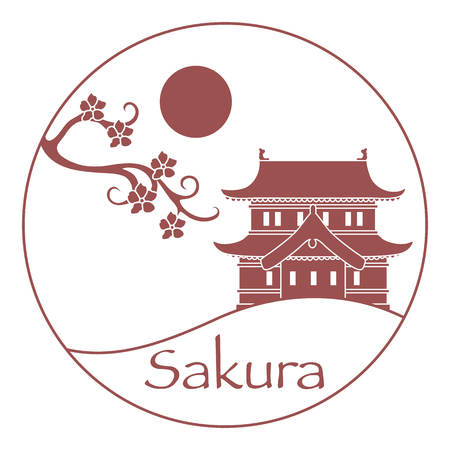 Vector illustration with sakura branch and old japanese castle. Japan traditional design elements. Branches of cherry blossoms. Travel and leisure. Ilustração