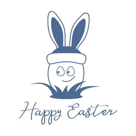 Vector illustration with Easter egg in hat with bunny ears in the grass. Happy Easter. Festive background. Design for banner, poster or print.
