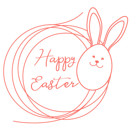 Vector illustration with Easter egg with Easter Bunny muzzle and ears, nest. Happy Easter. Festive background. Design for banner, poster or print.