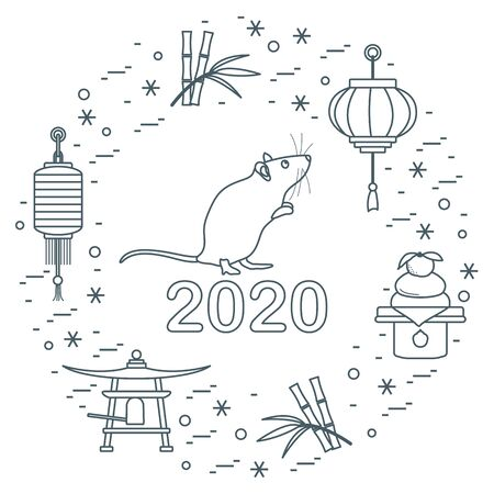 Happy new year. Vector illustration with 2020 year numbers, rat, lanterns, bell, mochi, bamboo, orange. Rat zodiac sign, symbol of 2020 on the Chinese calendar. Year of the rat. Chinese horoscope.  イラスト・ベクター素材