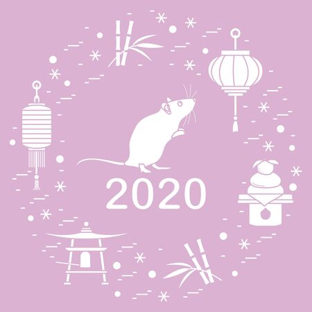 Happy new year. Vector illustration with 2020 year numbers, rat, lanterns, bell, mochi, bamboo, orange. Rat zodiac sign, symbol of 2020 on the Chinese calendar. Year of the rat. Chinese horoscope. 写真素材 - 128481996