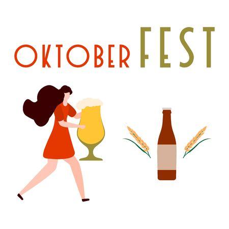 Festive vector illustration with girl, beer, beer glass, bottle, wheat. Beer party concept. Munich Beer Festival Oktoberfest. Design for web page, presentation, print.