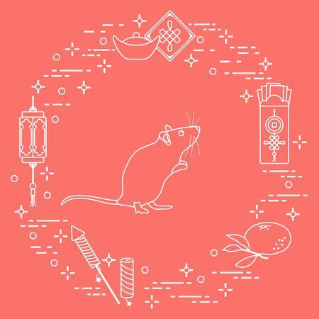 Happy new year. Vector illustration with rat, chinese lantern, tangerine, envelope, fireworks, ingot. Holiday traditions, symbols Chinese New Year celebration. Rat zodiac sign, symbol of 2020 year
