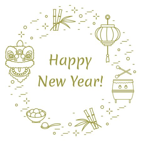 Happy new year 2020. Vector illustration with chinese lantern, bamboo, drum, lion mask, holiday treats. Traditional attributes, symbols, rituals, customs Chinese New Year celebration. Design for print Stock Illustratie