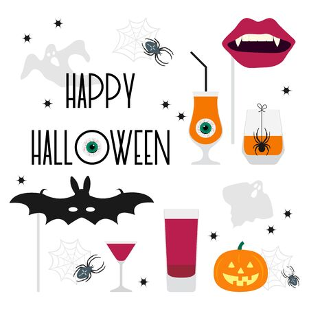 Halloween party 2020 Vector illustration inscription Halloween party, glass, spider, spider web, bat mask, vampire mouth mask, ghosts, Jack OLantern, eye Festive background Design party card, print Ilustracja