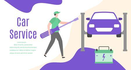 Car service vector illustration concept. Car, man, wheel, repair tools. Auto diagnostics center, automobile maintenance station. Tire service, sale of spare parts, repair. Design for web, app, print 일러스트