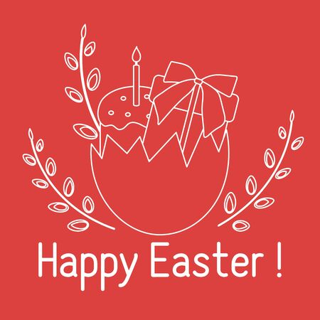 Vector illustration Happy Easter. Easter egg, cake, gift, willow branches. Festive concept. Surprise. Hunt for Easter eggs. Fun game for children. Holiday Design for card, packaging, fabric, print Illusztráció