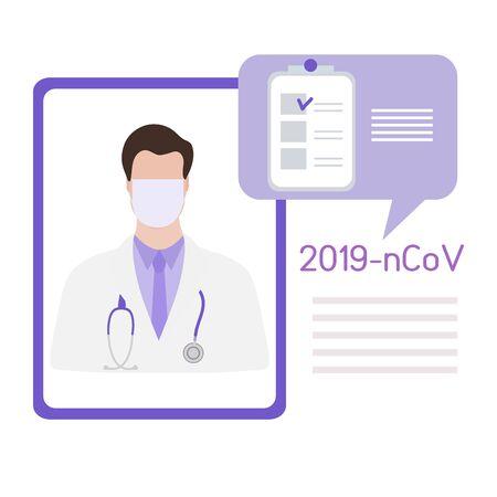 Illustration vectorielle Un médecin portant un masque respiratoire pour se protéger du 2019-nCoV parle du virus corona ncov. pathogène respiratoire coronavirus alerte au risque de pandémie de SRAS Conception pour le web, impression