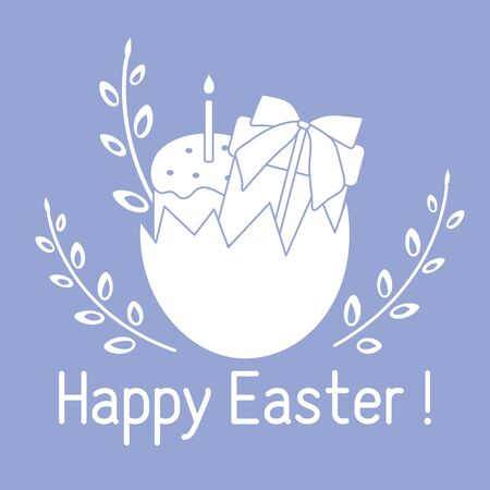 Vector illustration Happy Easter. Easter egg, cake, gift, willow branches. Festive concept. Surprise. Hunt for Easter eggs. Fun game for children. Holiday Design for card, packaging, fabric, print 일러스트