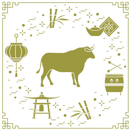 Happy New Year Vector illustration ox, bamboo, Chinese lantern, drum, bell, ingot. Holiday traditions, symbols Chinese New Year celebration. Bull zodiac sign, symbol of 2021 year. Horoscope calendar