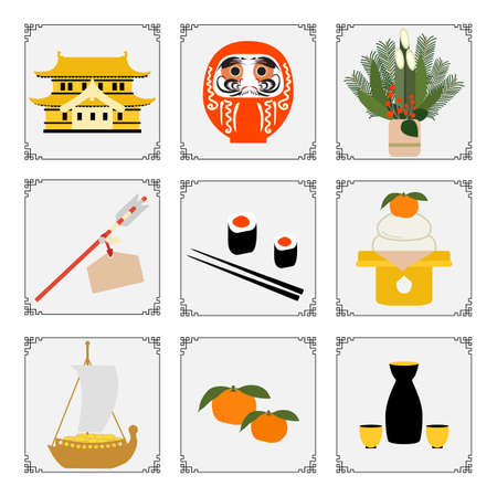 Symbols of the Japanese New Year 2021 Castle, daruma, tangerine, sake set, arrow, food, treasure ship, rolls chopsticks, pine bamboo decorations at entrance to house New Year's Eve Traditions in Japan