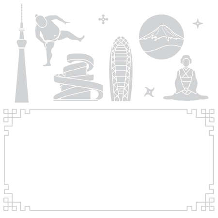 Vector illustration Symbols of Japanese culture Asian woman in kimono, Mount Fuji, unusual Japanese architecture Japan country Oriental elements Set Famous building skyscrapers Travel Design for print