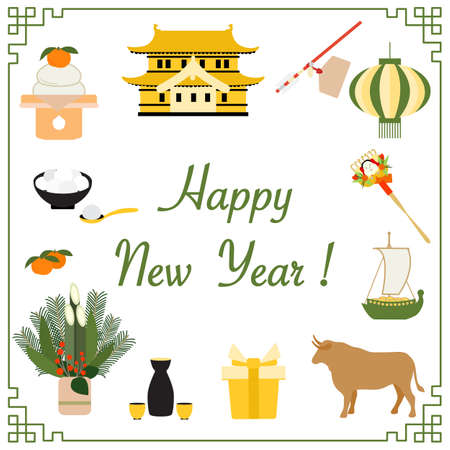 Symbols of the Japanese New Year 2021 Asian lantern, castle, arrow, rake, treasure ship, ox, gift, sake set, tangerines, food, pine bamboo decorations at entrance to house. Traditions in Japan 向量圖像
