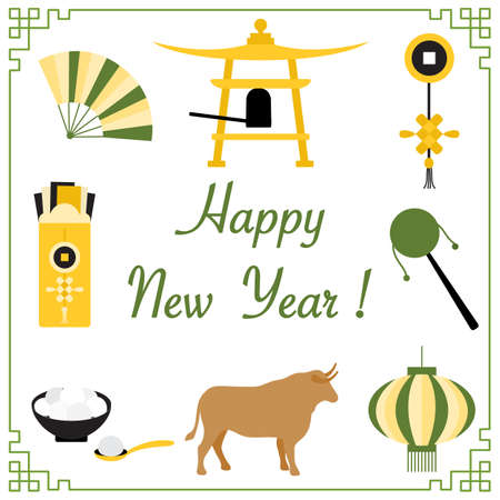 Symbols of the Chinese New Year 2021 Vector illustration Chinese lantern, bell, fan, food sweet rice balls tangyuam, rattle, ox, envelope with money, coin. Holiday Traditions in China. Deign for print