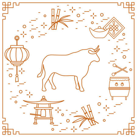Happy New Year Vector illustration ox, bamboo, Chinese lantern, drum, bell, ingot. Holiday traditions, symbols Chinese New Year celebration.