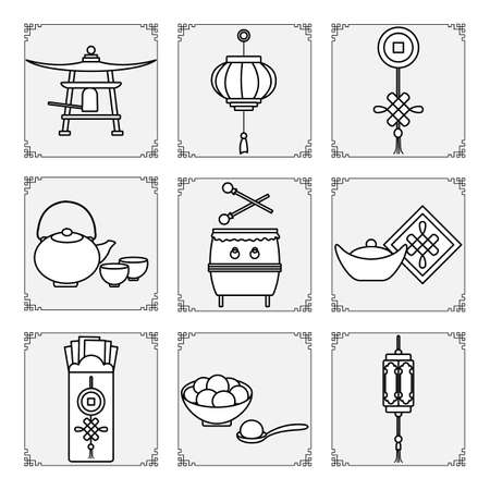 Symbols of the Chinese New Year 2021 Vector illustration Chinese lantern, drum, bell, ingot, food sweet rice balls tangyuam, coin, teapot and cups, envelope with money. Holiday Traditions in China 向量圖像