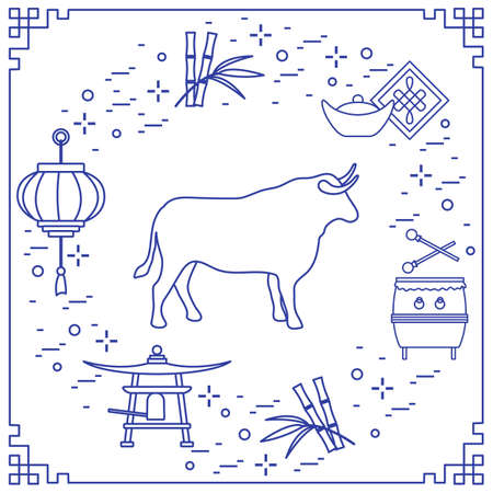 Happy New Year Vector illustration ox, bamboo, Chinese lantern, drum, bell, ingot. Holiday traditions, symbols Chinese New Year celebration. Bull zodiac sign, symbol of 2021 year. Horoscope calendar