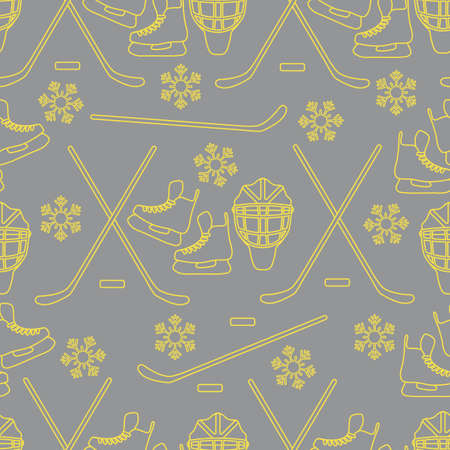 Seamless pattern with skates, goalkeeper mask, hockey stick, ice hockey puck, snowflakes. Winter sports background. Hockey equipment. Games, hobbies, entertainment. Illuminating and Ultimate Gray.