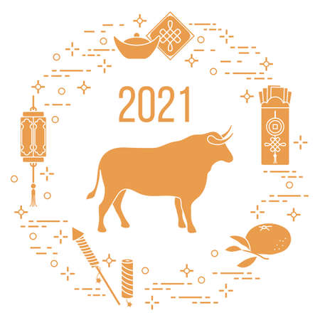 Happy New Year 2021 Vector illustration bull, chinese lantern, tangerine, envelope, fireworks, ingot. Ox zodiac sign, symbol of 2021 on Chinese calendar. Year of the bull. Chinese horoscope. Holiday