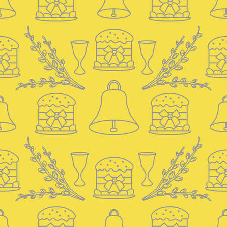 Seamless pattern with Easter cakes, willow branches, bells, wine glasses. Happy Easter. Festive background. Design for banner, poster or print. Illuminating and Ultimate Gray.