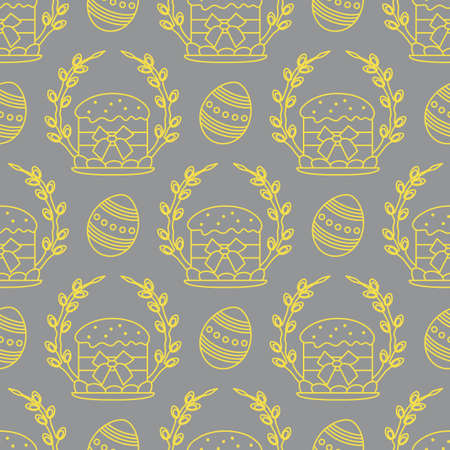 Vector seamless pattern Happy Easter. Easter cake, decorated eggs, willow twig. Festive background. Design for packaging, fabric, print. Illuminating and Ultimate Gray.