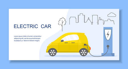 Vector illustration Electric car. Green energy. New transport eco technologies. ECO friendly. Ecology. Environmental Protection. Zero emission. Easy maintenance. Design for web, landing page, print 向量圖像