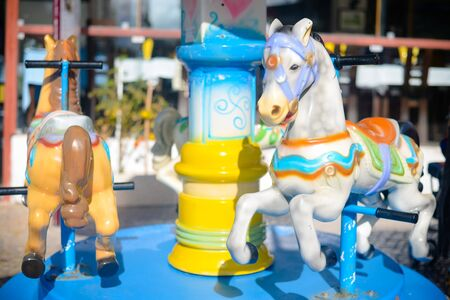 merry time: Merry Go Round horse carousel carnival. Joyful time concept Stock Photo