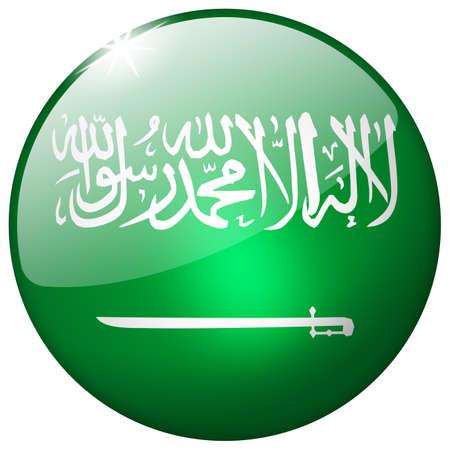 Saudi Arabia Round Glass Button