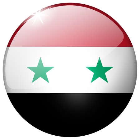 Syria Round Glass Button photo