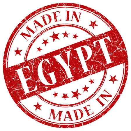 made in egypt stamp photo