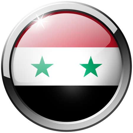 Syria Round Metal Glass Button photo