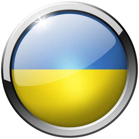 Ukraine Round Metal Glass Button